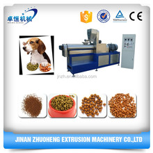 Cost saving sale dog pet feed food process line