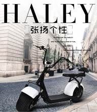 Harley scrooser style electric scooter with big wheels fashion citycoco scooter