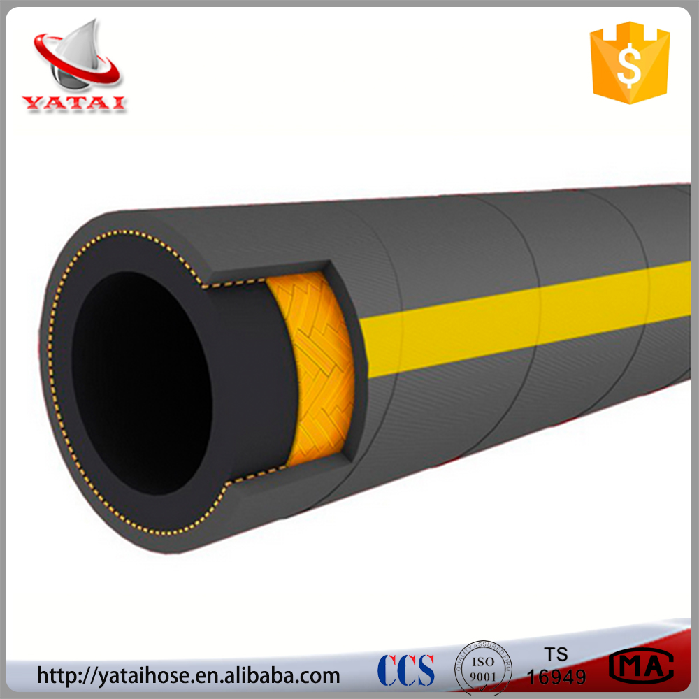 NBR Rubber Steel Wire Reinforced Concrete Pump Delivey Hose Pipe