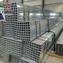 Q195 Square Hollow Section Carbon Steel Tube Pipes Price