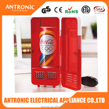 Antronic 5V portable home PC use cooler mini usb fridge
