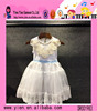 Girl White Long Dress Fashion Ball Gown Wedding Dress High Quality Girls Dresses For Party