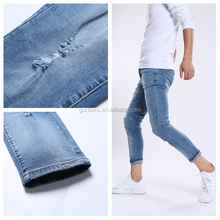 China Wholesale New Popular Blue Jeans For Men