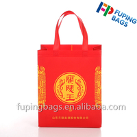Newly arrival design heavy duty non woven ultrasonic bag heat seal bag by machine with printing logo