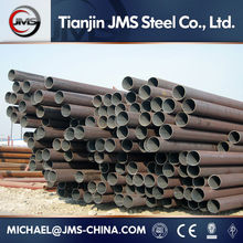 API 5L seamless pipe factory oil and gas drilling rig pyrex glass oil pipe