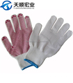 pvc dotted white safety glove