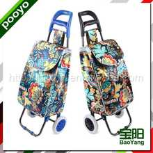 trolley shopping bag shift set