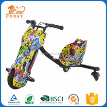 KD02 15km 8inch kids street legal 3 wheel cargo trike electric scooter
