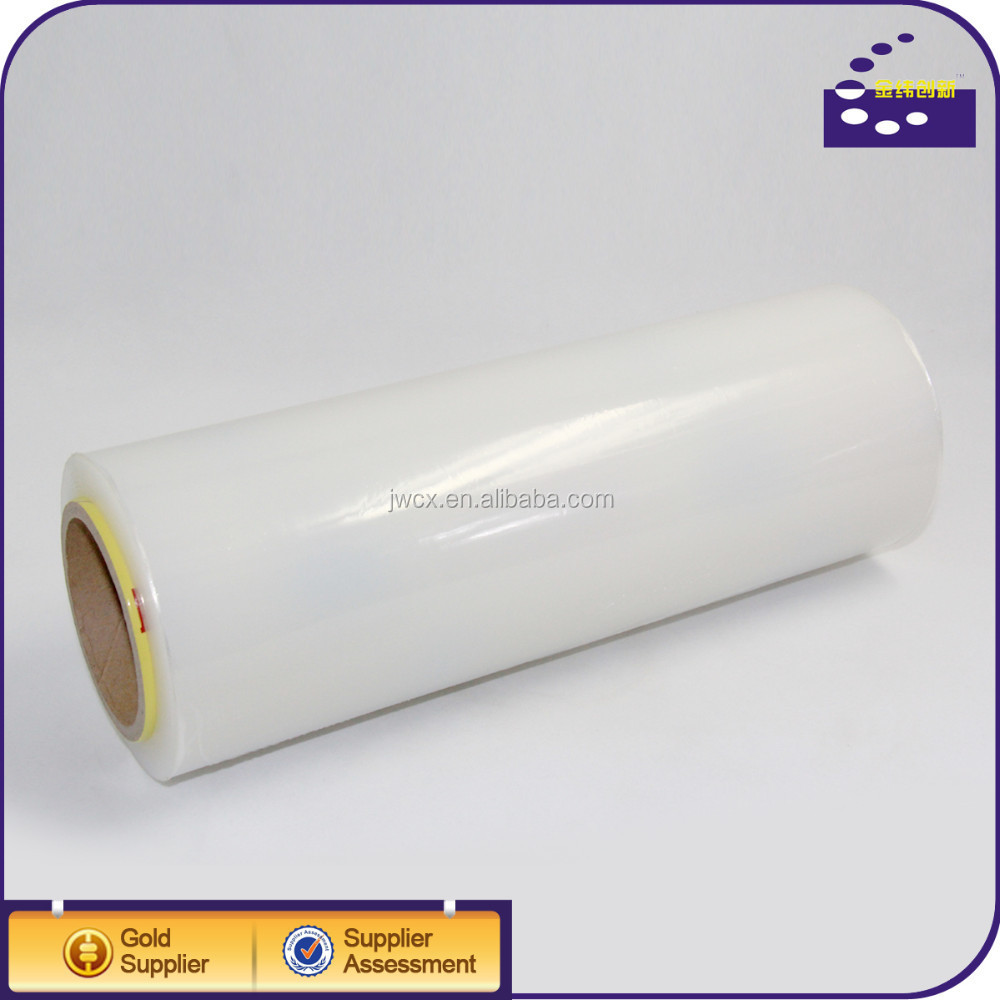 2015 custom strong tensile strength PVC plastic wrap for food