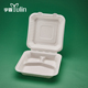 Bamboo Sugarcane Pulp Wholesale Food Packaging Paper Box