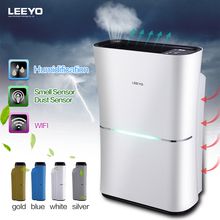 Home Air Purifier with humidify function