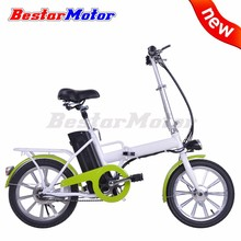 Factory Price High Performance 250W Lithium Battery Folding Electric Bicycle