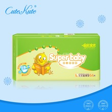 High Quality Baby Diaper For Girl Like Merries Christmas Diaper