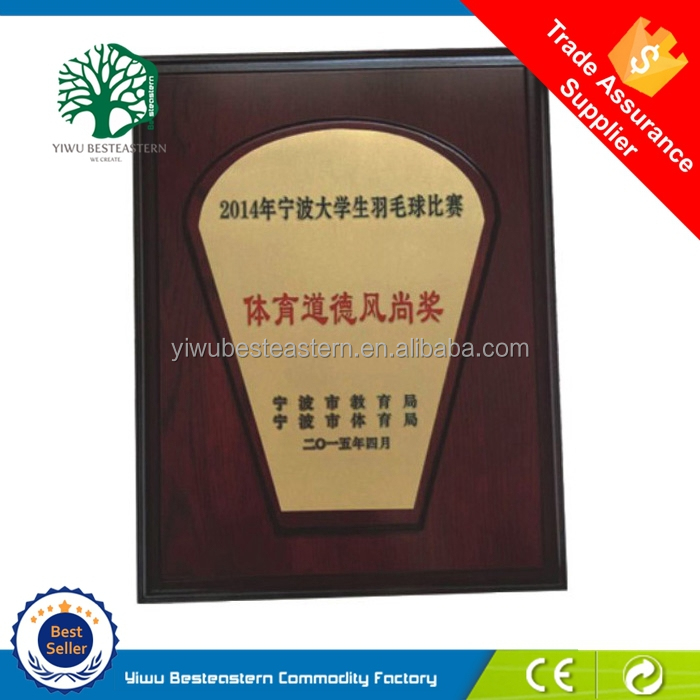 Manufacturer high quality box wooden award plaque for custom