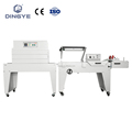 DFQA450 L bar sealer and BS-A450 shrink wrapping machine
