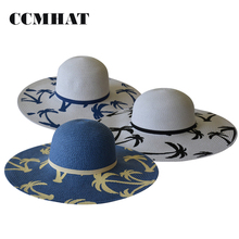Coconut Tree Printing Wide Brim Women Sun Straw Hat