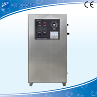 high output ozone sterilization machine for water treatment