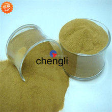 concrete additives/naphthalene sulfonate/SNS PNS powder