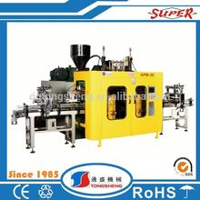 2l plastic pe balloon blowing machine