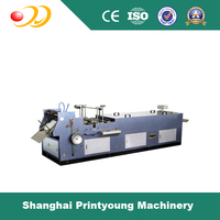 PRYXTJ-382 Automatic envelope flap gumming machine