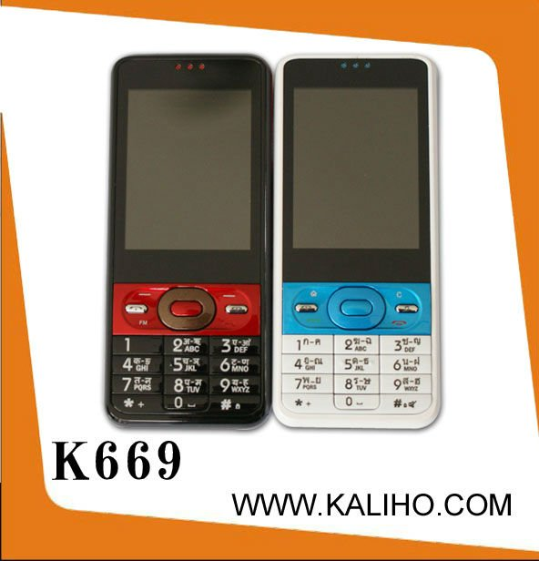 2.4 inch screen cheapest china mobile phone in india k669