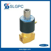 Brass body air valves SLG23-08 3 way 12v hs code zero pressure start solenoid valve