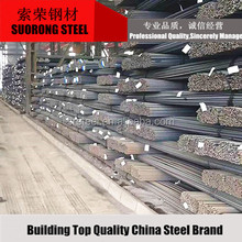 China Supplier hrb400 steel rebar bar hs code