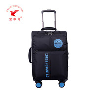 best selling 20'' 24'' 28'' 3 pcs set travel bag case luggage