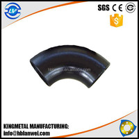 3 inch LR BW 90 degree Carbon Steel Pipe Elbow