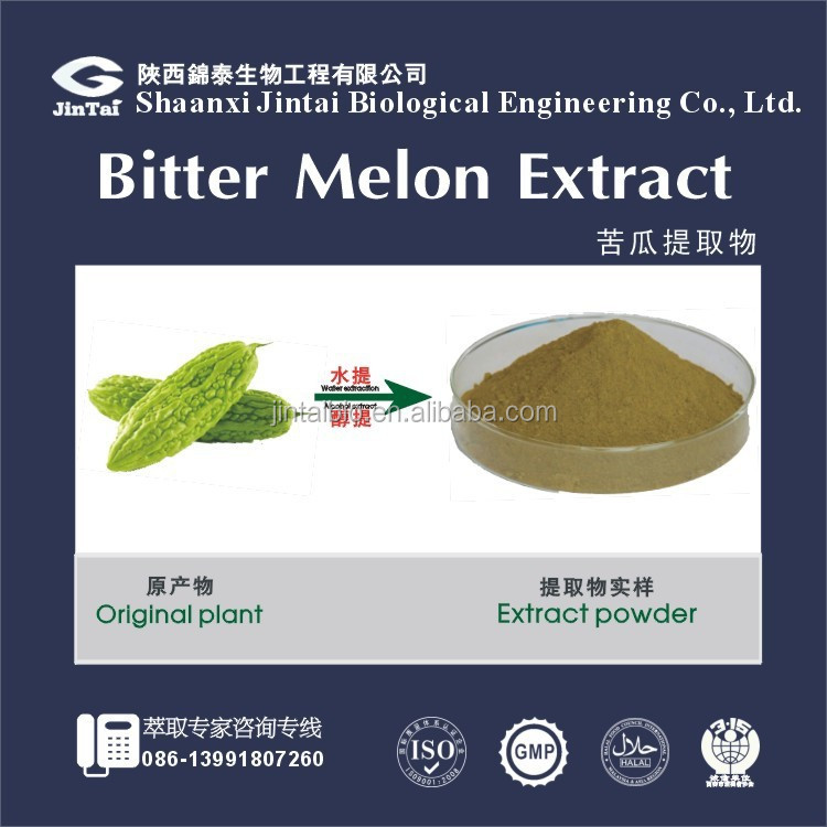natural charantin 10% 10:1 balsam pear powder