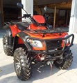 china high quality quad bike atv 4x4 500cc