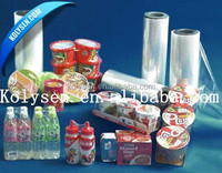customised plastic protective pof shrink film with china manufacture