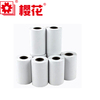 /product-detail/good-printing-of-paper-roll-for-cashier-machine-60437354928.html