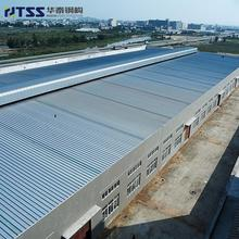 SGS Large span prefabricated High production efficiency steel structure warehouse frame
