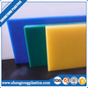 Milling & Edge finish wear resistant engineering plastics uhmwpe material products for sale
