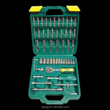 "1/4"" Sockets Combination Spanner Plastic Box 53 Pcs Socket Wrench Set"