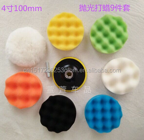 Factory wholesale Durable foam polishing wheel/sponge polishing disc/car buffing and polishing pads