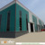 steel structure workshop /warehouse/building