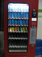 Automatic retail food vending machine for factory use/commercial use