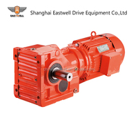 EWK series helical gearbox reducer for industry
