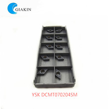 Made in China Cemented carbide turning insert/CNC lathe tools DCMT070204SM for Parting and Grooving