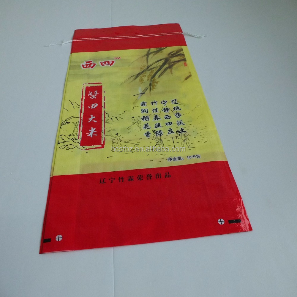 Chinese factory directly supply of rice packing bag 10kg, 25kg, 50kg