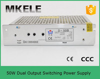 D-50F15 50w dual output switching power supply 15v 15v