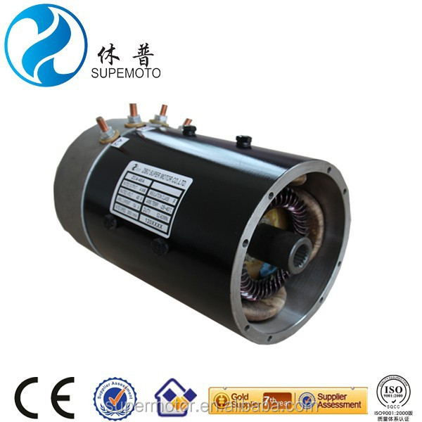 48v 4kw series excited dc motor for golf cart