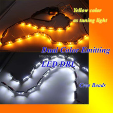 china factory flexible color changing flexible led drl/ daytime running light