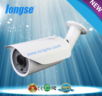 Top 3 selling housing in LONGSE IP Camera with 72 led and 60m long ir range 1080p ip camera support P2P model LIZM90S200