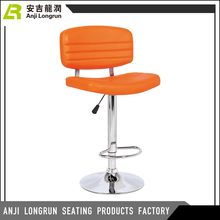 Adjustable hydraulic orange leather bar stool