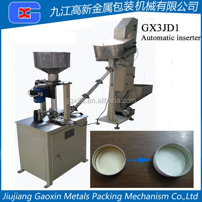 Aluminum Screw Caps Making Machine