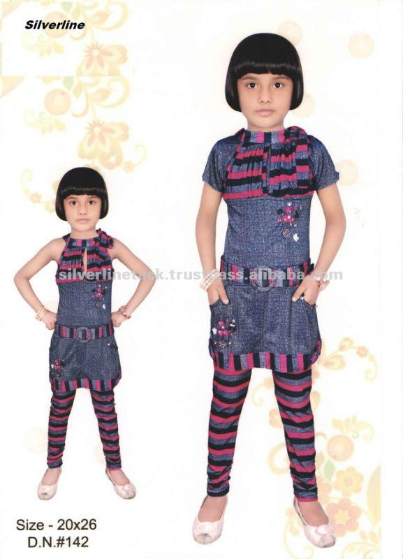 Kids Wear New Model