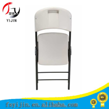 modern cheap chair white plastic folding chair for sale
